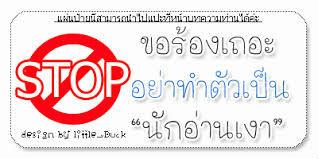 http://cdn-tunwalai.obapi.io/files/member/131017/1711945070-member.jpg