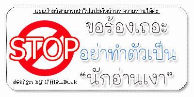 http://cdn-tunwalai.obapi.io/files/member/156275/2000809502-member.jpg