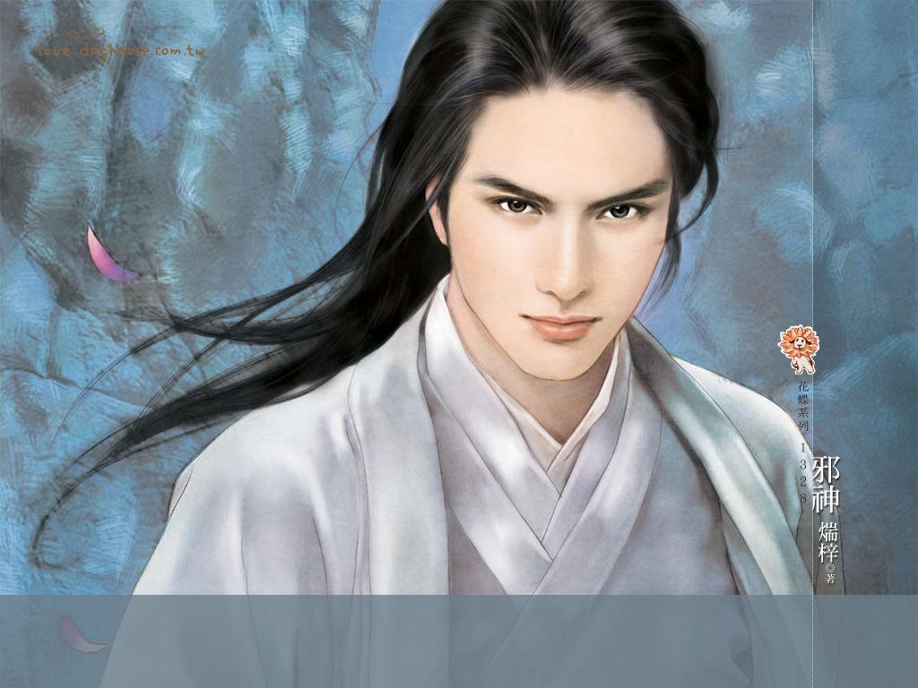 Image result for ภาพวาดหนุ่มจีน โบราณ