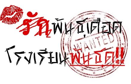 http://cdn-tunwalai.obapi.io/files/member/5068/136337345-member.jpg
